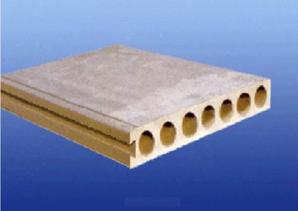 供应硫铝酸盐水泥早强混凝土适用范围内