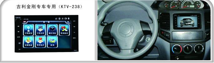 金刚专车专用导航图片/金刚专车专用导航样板图