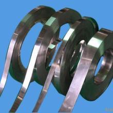 供应55Si2MnB弹簧钢  55Si2MnB弹簧钢丝