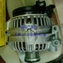 供应宝马320发电机,起动马达,空调压缩机,大小瓦,原厂件