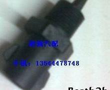 供应克莱斯勒曲轴传感器,散热器,节温器,原厂件图片