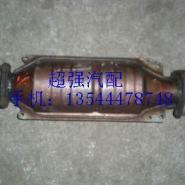 奥德赛三元催化器图片