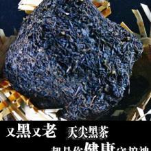 湖南黑茶-湖南安化黑茶