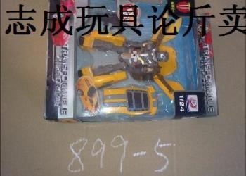 玩具批发按斤称的图片