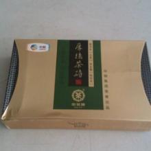 供应中茶厚德茶砖生普