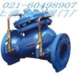 多功能水泵控制阀/JD745X多功能水泵控制阀