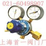 氧气减压阀专业厂家直销YQY-08氧气减压阀