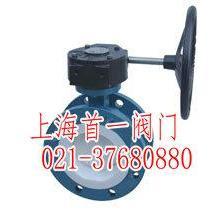 上海蝶阀厂专业生产D341F46蜗轮法兰衬里蝶阀