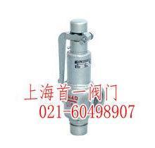 上海制造商供应弹簧微启式安全阀A27H安全阀