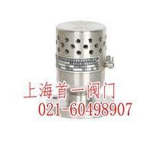 供应YFA72W负压安全阀-上海首一制造安全阀型号