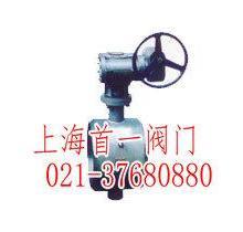 供应D63H,D363Y,D663蜗轮焊接三偏心蝶阀-上海蝶阀厂