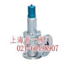 供应波纹管平衡式安全阀-上海安全阀厂家
