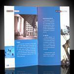 供应画册印刷报价印刷服务13798554008