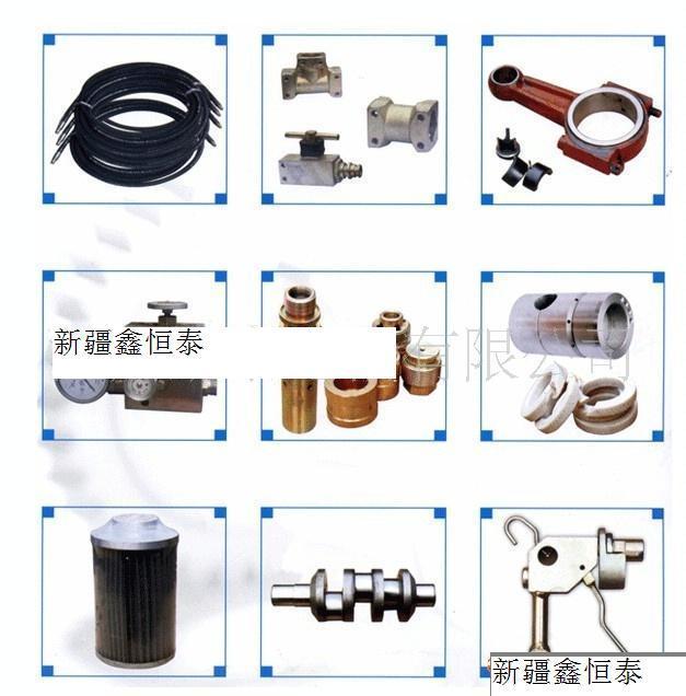 供应液压支架配件