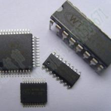 供应语音芯片语音IC