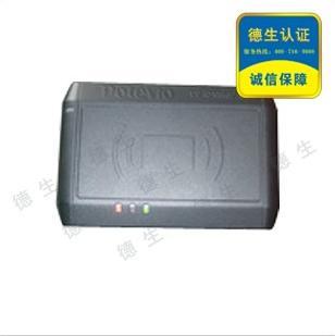 普天身份证识别仪CPIDMR02