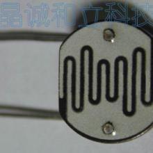 供应直径7毫米CDS光敏电阻