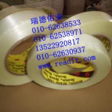 供应玻璃纤维胶带北京3M8915天津3M胶带系列批发