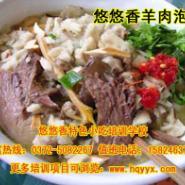 陕西羊肉泡馍培训葫芦头泡馍培训图片