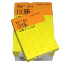 供应UPM欣乐复印纸