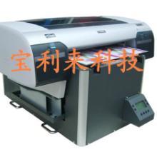 供应塑料小商品印刷设备