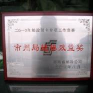发光字水晶字PVC字雕刻水晶字图片