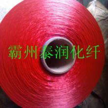 供应化学纤维