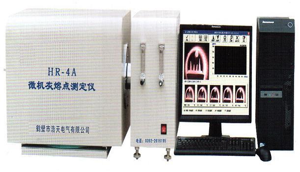 供应HR-4A型微机灰熔点测定仪 电脑灰熔点测定仪 联想电脑灰熔点测定仪