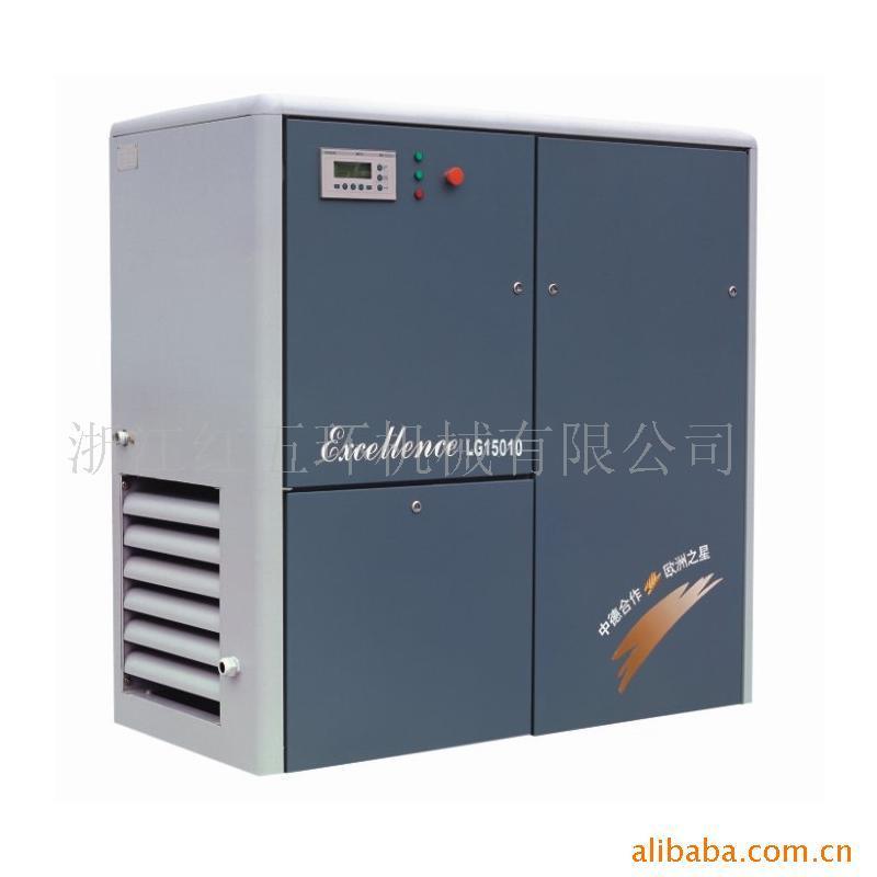 螺杆空压机、活塞空压机、双螺杆空压机、变频螺杆空压机、空压机专卖
