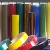 供应彩色美纹纸胶带