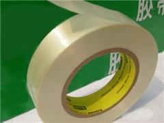 单层PET保护膜图片