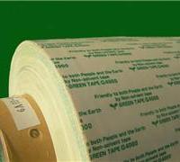 供应耐高温pet透明胶带,耐高温pet透明胶带价格,高温胶带厂家