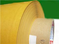 单层PET保护膜图片/单层PET保护膜样板图 (2)