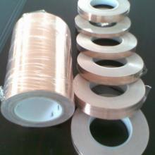 供应屏蔽铜箔胶带,铜箔胶带价格,深圳铜箔胶带厂家