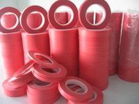 供应高温美纹纸胶带,美纹纸胶带厂家,高温美纹纸胶带价格
