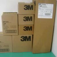 供应3M1170铝箔胶带,3M1170铝箔胶带价格,3M铝箔胶带厂家