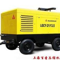 供应移动柴油螺杆空压机百坚空压机公司