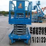 供应升降平台供应升降机,北京维修升降机,升降机修理,升降机租赁,销售