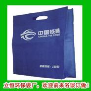 供应深圳沙井手提袋深圳沙井布袋环保袋图片