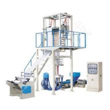 专业生产高低压吹膜机高低压超薄吹膜机