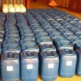 供应高效杀菌灭藻剂
