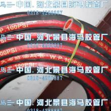 供应耐油胶管