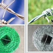 电镀锌刺绳图片