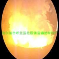 供应dfc-600型金井牌合金钢冒口发热剂