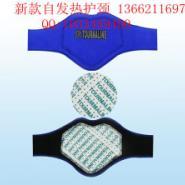 自发热护颈磁疗护颈价格图片