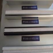 专业批发订做各种铝合金镜框图片