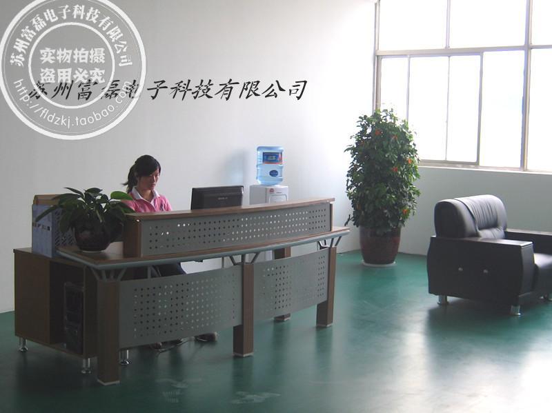 江苏省苏州富磊电器有限公司图片
