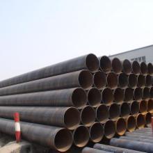 防腐钢管,天津防腐钢管,上海防腐钢管