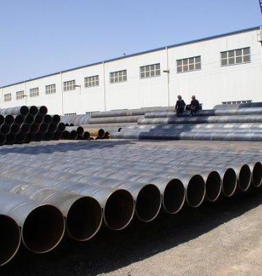 螺旋钢管图片/螺旋钢管样板图 (4)