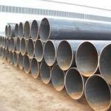 优质钢管价格 生产厂家 直销厂家